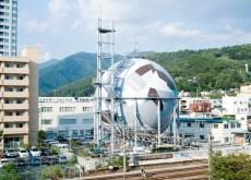 9 - reservoir gas tank