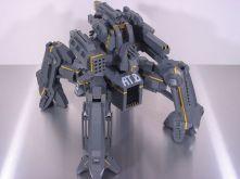 robot quadripode lego