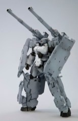 Kotobukiya Frame Arms Type 38 Model 1 Remodeling Ryurai Multi Assemble Mechanical Unit Kit