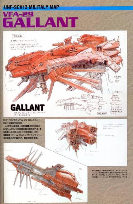 12-vaisseaux design concept dessin