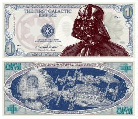 billet empire star wars