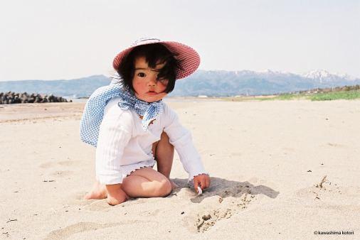 Kawashima Kotori fille japonaise