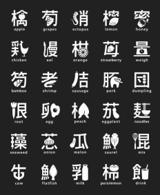 Japanese-Food-Type