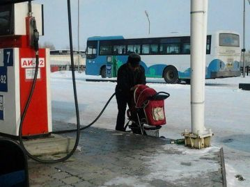 poussette essence