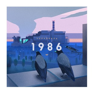 pigeon tchernobyl