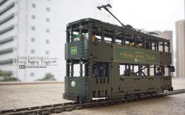 tramway lego hong kong
