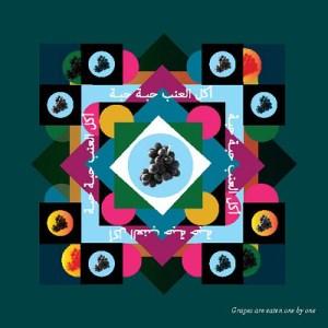 Zaman Calendar 2013