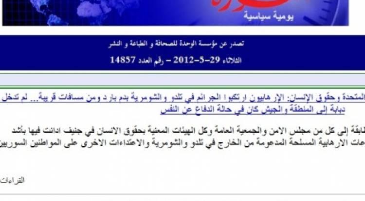 صحيفة خيبر نيوز الإلكترونية غرفة مكة تنظم برنامجا تدريبيا