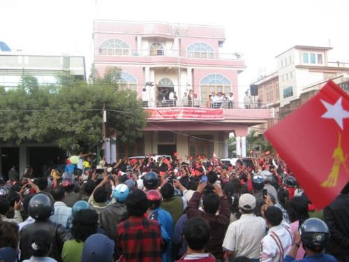 Lumbang ah Suu Kyi