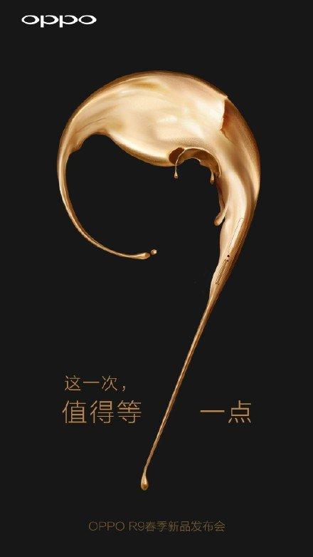 OPPO-R9-teaser
