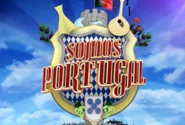 """""""Somos Portugal"""" conquista a liderança na última tarde de 2014 [atualizada]"""