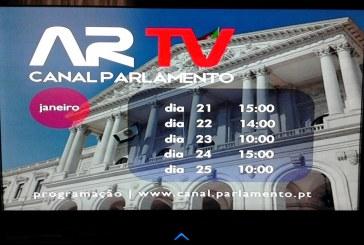 """ARTV"" aumenta número de espetadores"