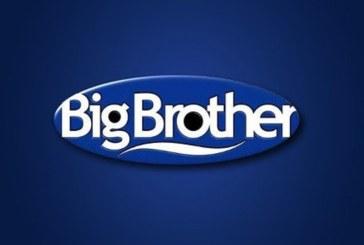 """Júlia Pinheiro sobre o """"Big Brother"""": «Foi um erro o [Emídio] Rangel ter recusado»"""