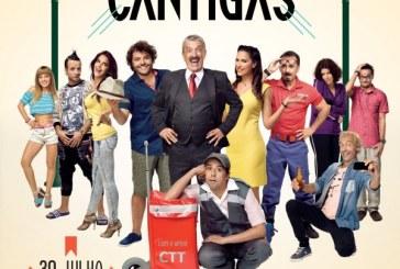 """Em mês de Santo António, o 'remake' de """"O Pátio das Cantigas"""" regressa à RTP em minissérie"""