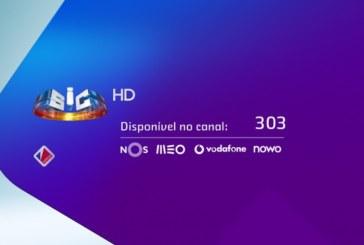 SIC torna-se na primeira televisão nacional a disponibilizar todos os seus canais em Alta Definição
