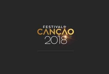 Festival RTP da Canção 2018: Estação coloca à venda bilhetes para a final