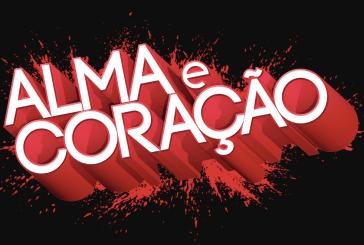 Bruno Fernandes, jogador do Sporting vai entrar em