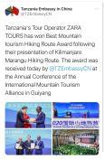 Zara Tours IMTA Award 10