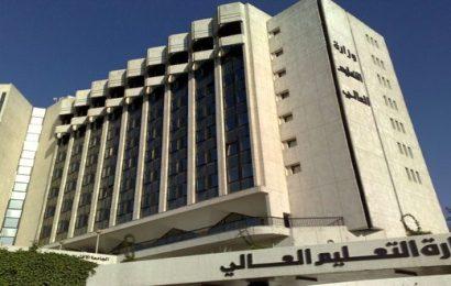مجلس التعليم العالي في سوريا يحدد  الإجراءات الممكن متابعتها بموجب وكالة قانونية أو تفويض خطي  من الطالب
