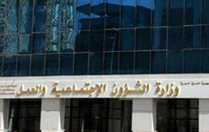 زيادة رواتب وأجور الموظفين في سوريا على طاولة نقاشات وزارة الشؤون و العمل