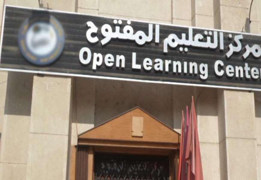 نتائج مفاضلة التعليم المفتوح للعام الدراسي 2017-2018، جامعة البعث