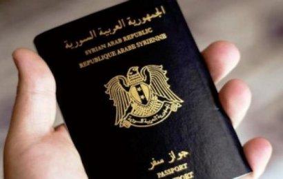 سوريا : الأوراق المطلوبة لمنح وتجديد جوازات السفر ، كل الثبوتيات المطلوبة للحصول على وثائق السفر في سورية
