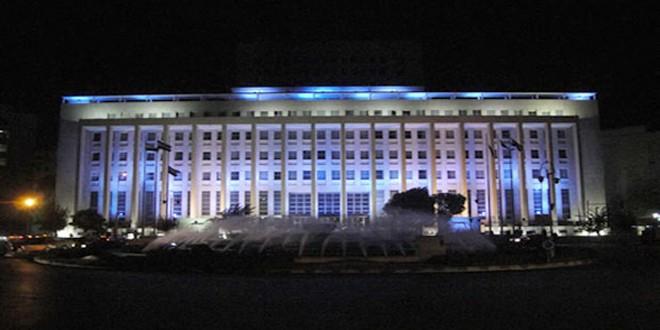 البنك المركزي  في سوريا : لا صحة لطرح فئة الخمس الاف ليرة ، و استقرار في سعر الصرف