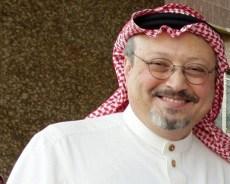 السعودية تؤكد رسميا وفاة خاشقجي بسبب شجار وقع بينه و بين المحققين في القنصلية السعودية بإسطنبول