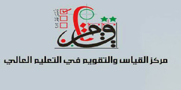 جدول مواعيد الاختبارات الوطنية للعام الدراسي 2018-2019 في سوريا
