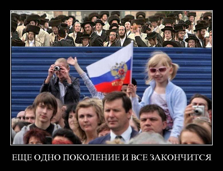 https://i1.wp.com/www.zarubezhom.com/Images/RabbiRabinovich.jpg