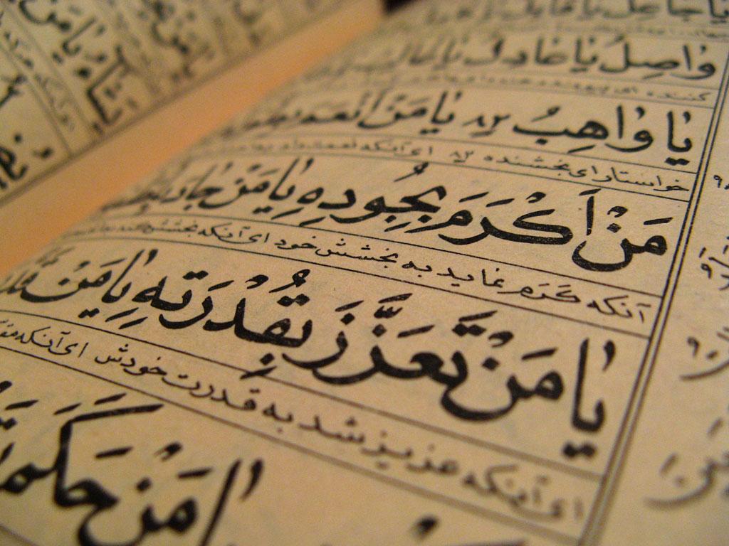 Картинки арабском языке, утро картинки надписью