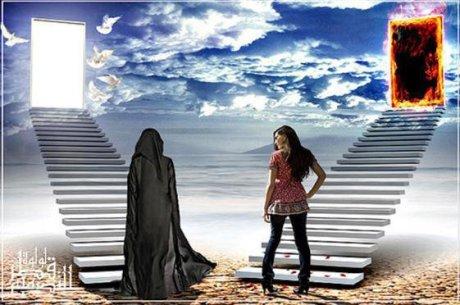 muslimah heaven hell door