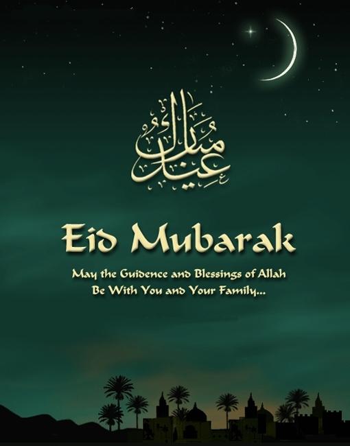 Eid Mubarak from Wael and Zawaj.com