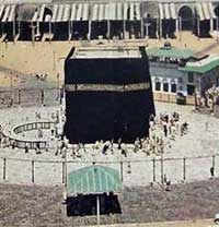 An old photo of the Kaba, the Sacred House of Islam