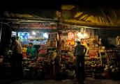 Roadside vendor sells fruit in Kashmir in Ramadan
