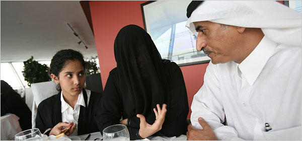 Love in Saudi Arabia