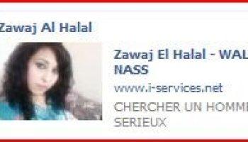je cherche un homme pour zawaj - Je Cherche Un Homme Musulman Pour Mariage En France