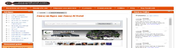 Banat El Halal: Annonces de mariage halal