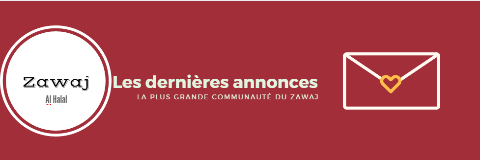 Annonces zawaj du mois d'avril 2017