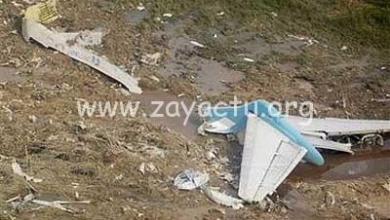 Photo of Crash aérien du 16 août 2005, 11 déjà