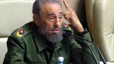 Photo of L'ancien président de Cuba Fidel Castro est décédé