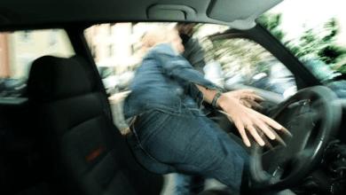 Photo of Une femme victime d'un car-jacking à Fort-de-France