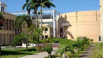 Photo of Université : fermeture du pôle Martinique jusqu'à nouvel ordre