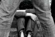 Photo de Un cas de harcèlement et de maltraitance dans un centre situé au Robert ?