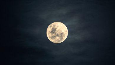 Photo of La pleine lune dans la nuit du 7 au 8 avril prochain sera la plus grosse de l'année 2020