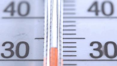 Photo of Le mercure est monté jusqu'à 34,7 degrés à Trinité à la Caravelle, ce dimanche