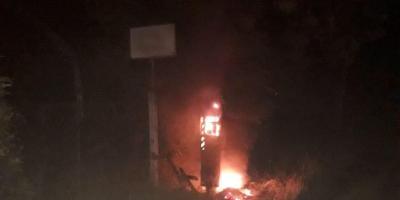 Le radar fixe de Bellefontaine sur la route nationale 2 a brûlé