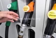 Photo de Les prix des carburants et de la bouteille de gaz au 1er octobre 2020 sont connus