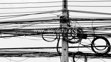 Photo of Guadeloupe : un homme meurt électrocuté en escaladant un poteau électrique