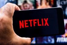 Photo de Netflix : le partage de compte entre amis bientôt la fin ?
